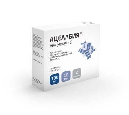 Ацеллбия® (ритуксимаб)