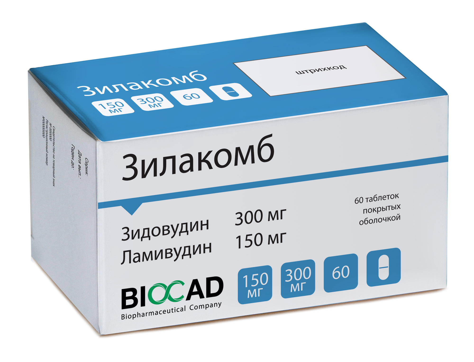 Зилакомб® (ламивудин +зидовудин)
