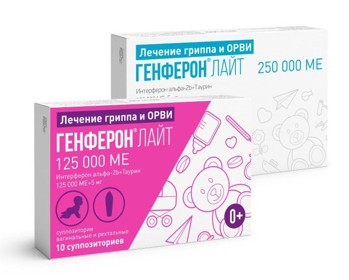 Генферон® лайт (интерферон альфа-2b + таурин)