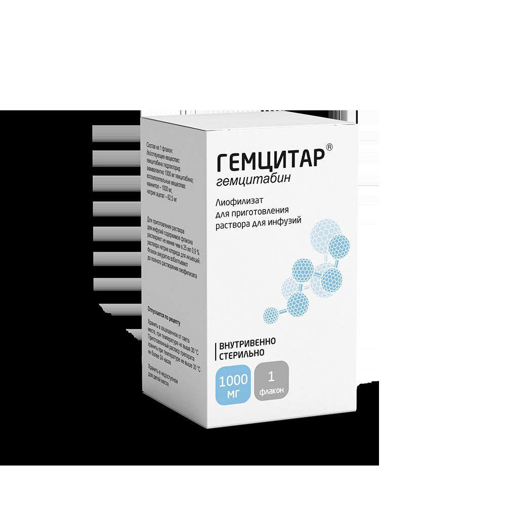 Гемцитар ® (гемцитабин)