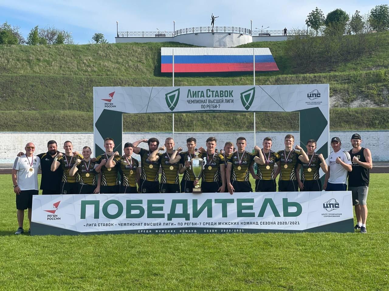 «ZASTAVA» - победитель турнира «Лига Ставок – Чемпионат Высшей лиги по регби-7»!